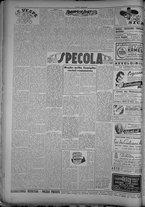 rivista/TO00197234/1946/n.12/2