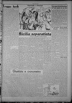 rivista/TO00197234/1946/n.12/3