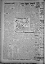 rivista/TO00197234/1946/n.12/4