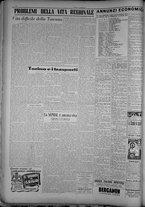 rivista/TO00197234/1946/n.12/6