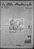 rivista/TO00197234/1946/n.13/5