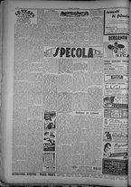 rivista/TO00197234/1946/n.14/2