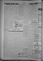 rivista/TO00197234/1946/n.14/4