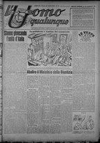 rivista/TO00197234/1946/n.15/1