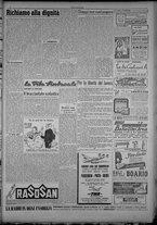 rivista/TO00197234/1946/n.15/3