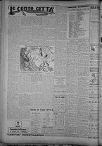rivista/TO00197234/1946/n.15/6