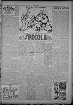 rivista/TO00197234/1946/n.16/5