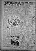 rivista/TO00197234/1946/n.16/6