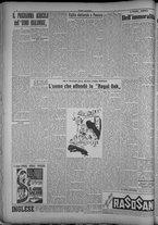 rivista/TO00197234/1946/n.17/4