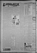 rivista/TO00197234/1946/n.17/6
