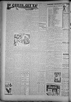 rivista/TO00197234/1946/n.18/6