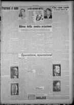 rivista/TO00197234/1946/n.19/3