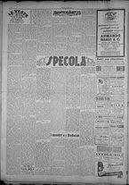 rivista/TO00197234/1946/n.2/2