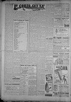 rivista/TO00197234/1946/n.2/4