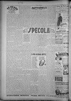 rivista/TO00197234/1946/n.20/2