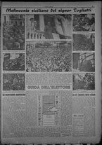 rivista/TO00197234/1946/n.21/3