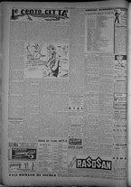 rivista/TO00197234/1946/n.21/4