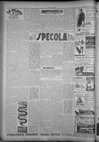 rivista/TO00197234/1946/n.22/2