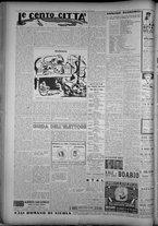 rivista/TO00197234/1946/n.22/4