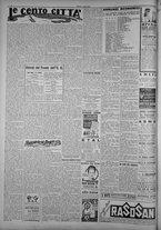 rivista/TO00197234/1946/n.25/4