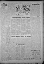rivista/TO00197234/1946/n.26/3
