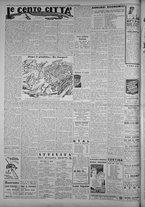 rivista/TO00197234/1946/n.28/4