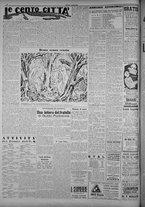 rivista/TO00197234/1946/n.29/4