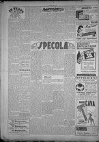 rivista/TO00197234/1946/n.3/2