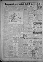 rivista/TO00197234/1946/n.3/4