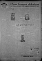 rivista/TO00197234/1946/n.30/3