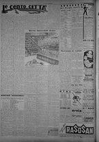 rivista/TO00197234/1946/n.30/4