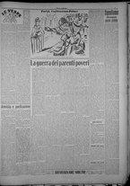 rivista/TO00197234/1946/n.32/3