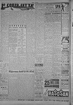 rivista/TO00197234/1946/n.32/4