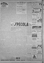 rivista/TO00197234/1946/n.33/2