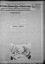 rivista/TO00197234/1946/n.33/3