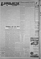 rivista/TO00197234/1946/n.33/4