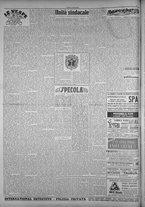 rivista/TO00197234/1946/n.34/2
