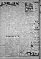 rivista/TO00197234/1946/n.34/4