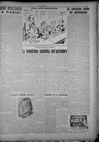 rivista/TO00197234/1946/n.35/3