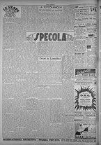 rivista/TO00197234/1946/n.36/2