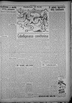 rivista/TO00197234/1946/n.36/3