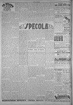 rivista/TO00197234/1946/n.38/2