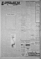 rivista/TO00197234/1946/n.38/4