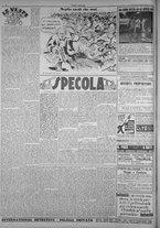 rivista/TO00197234/1946/n.39/2