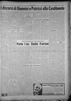 rivista/TO00197234/1946/n.39/3