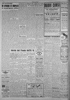 rivista/TO00197234/1946/n.39/4