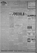 rivista/TO00197234/1946/n.40/2