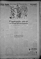 rivista/TO00197234/1946/n.41/3