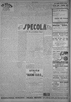 rivista/TO00197234/1946/n.43/2