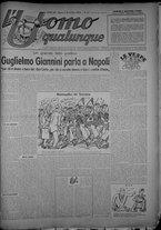 rivista/TO00197234/1946/n.45/1